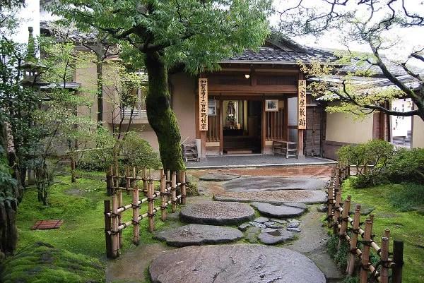 Casa de samuráis Nomura