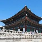 Edificio del Palacio Gyeongbokgung de Seúl