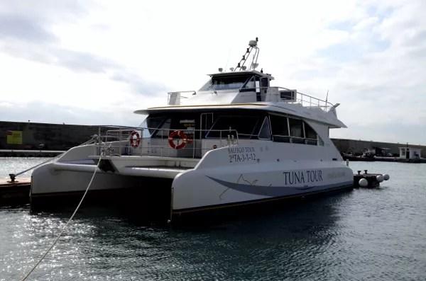 Fotos de Ametlla de Mar en Tarragona, Tuna Tour