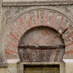 Fotos de Córdoba, arco de la Mezquita