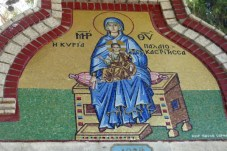 Fotos de Corfu en Grecia, pintura monasterio Palaiokastritsa
