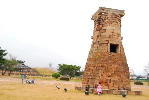 Fotos de Gyeongju, Observatorio Cheomseongdae