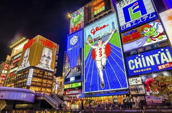 Fotos de Osaka en Japon, cartel de Glico