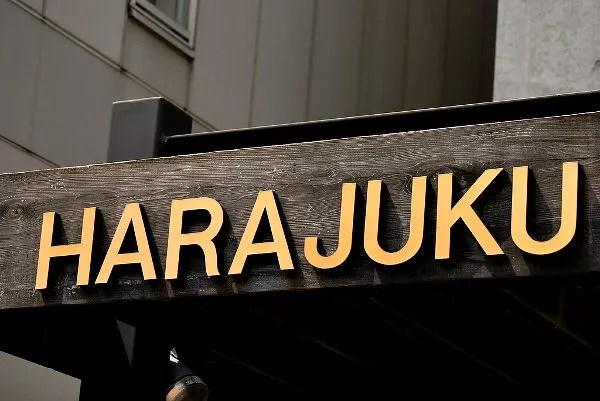 Fotos de Tokio, Harajuku