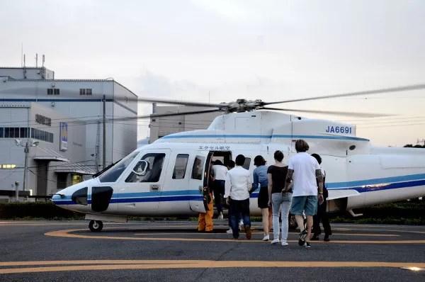 Fotos de Tokio, Subiendo al helicoptero