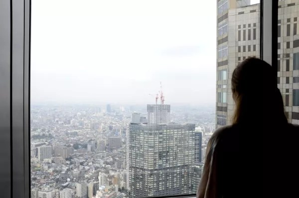Fotos de Tokio, mirador del Edificio del Gobierno Metropolitano de Tokio