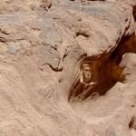 Fotos de Wadi Rum, Jordania - esculturas en la piedra