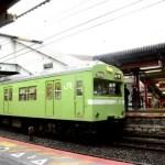 Fotos del Fushimi Inari de Kioto, tren
