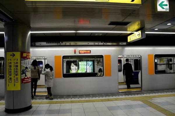 Fotos del metro de Tokio