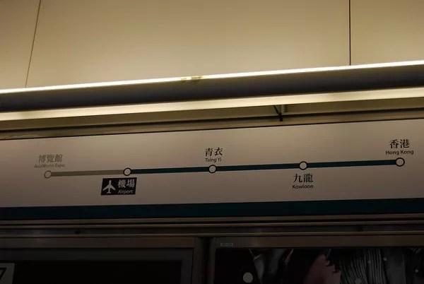 Línea del aeropuerto del metro de Hong Kong