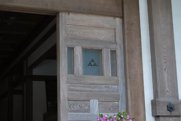 La Trifuerza del Zelda