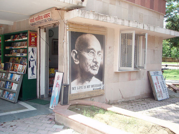 Museo Conmemorativo de Gandhi