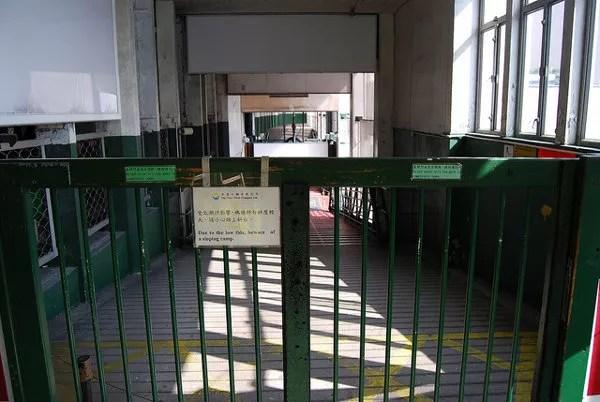 Puerta de acceso al Star Ferry