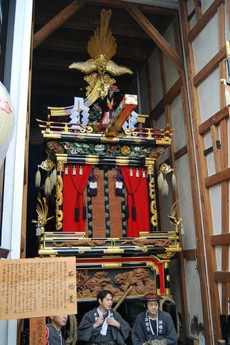 Un yata del Sanno Matsuri de Takayama