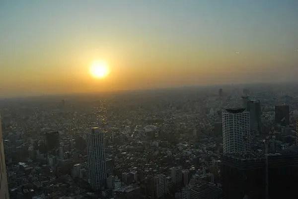 Vistas desde las Oficinas del Gobierno Metropolitano de Tokio en Shinjuku