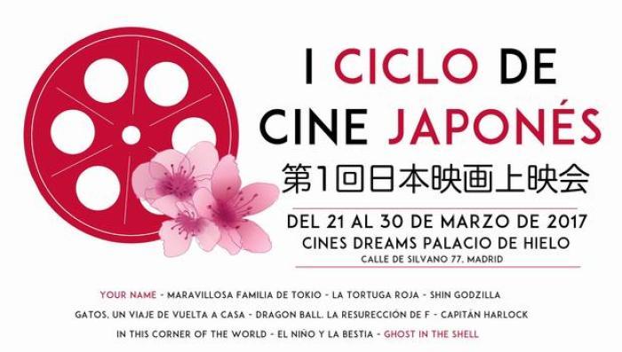 ciclo de cine japonés en El Palomitrón