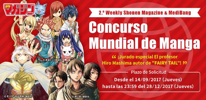 concurso mundial del manga promocion - el palomitron