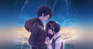 ediciones de your name destacada - el palomitron