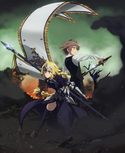 episodio recopilatorio de fate apocrypha cartel anime - el palomitron