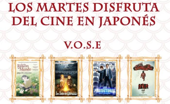 los martes el cine en japones evangelion - el palomitron