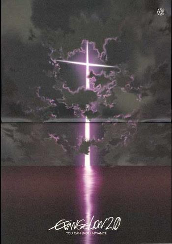 los martes el cine en japones evangelion ii - el palomitron