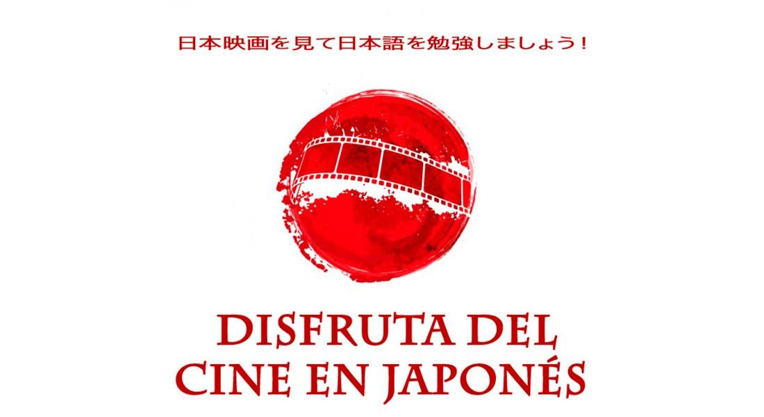 los martes el cine en japones evangelion portada - el palomitron