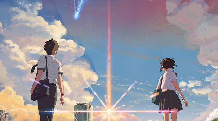 your name en plataformas digitales personajes - el palomitron