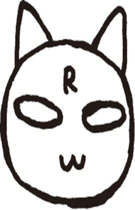 Invitados del XXIII Salón del Manga de Barcelona robico - el palomitron
