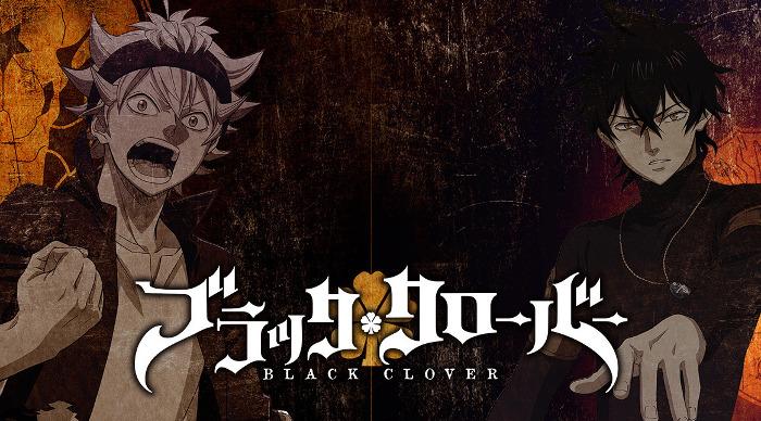 Licencias Selecta Visión (XXIII Salón del Manga de Barcelona) blackclover - el palomitron