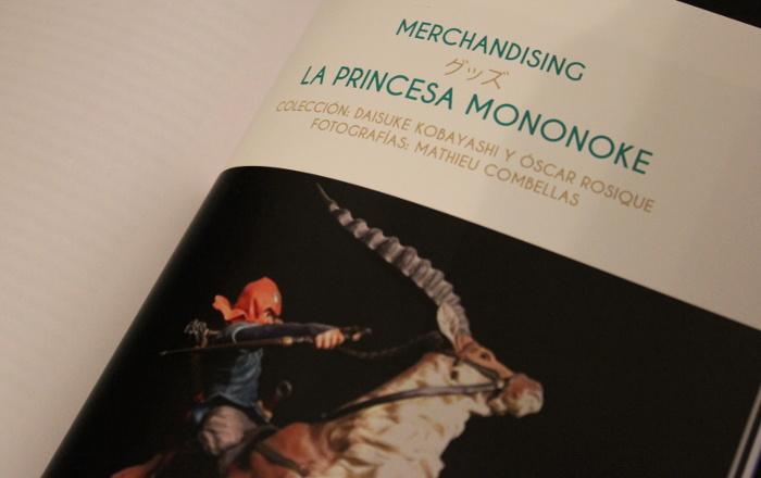 Reseña 'La princesa Mononoke', de Laura Montero Plata imagen 8 - el palomitron
