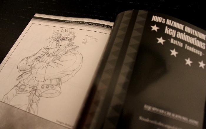 edición coleccionista de JoJo's Battle Tendency, de Selecta Visión genga 5 - el palomitron