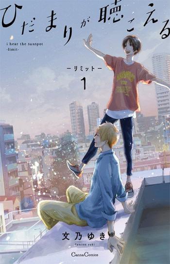 licencias del XXIII Salón del Manga de Barcelona Hidamari ga Kikoeru - el palomitron