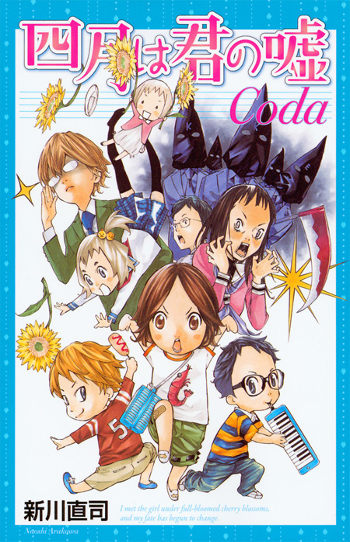 licencias del XXIII Salón del Manga de Barcelona Your Lie in April Coda - el palomitron