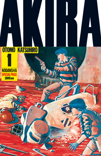 licencias del XXIII Salón del Manga de Barcelona akira - el palomitron
