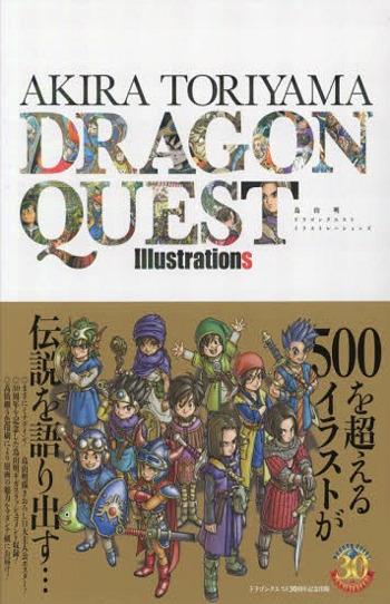 licencias del XXIII Salón del Manga de Barcelona dragonquest - el palomitron