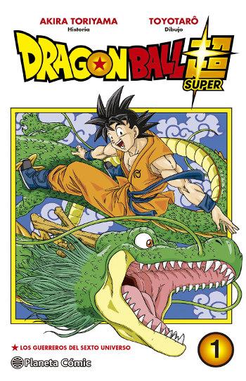 reseña de dragon ball super #1 portada - el palomitron