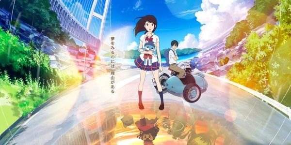 edición Blu-Ray Ancien y el mundo mágico, de Kenji Kamiyama - el palomitron