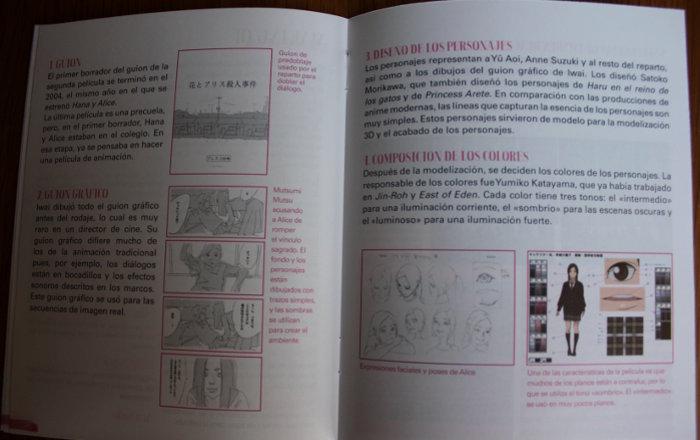 edición coleccionista El caso de Hana y Alice destacada - el palomitron