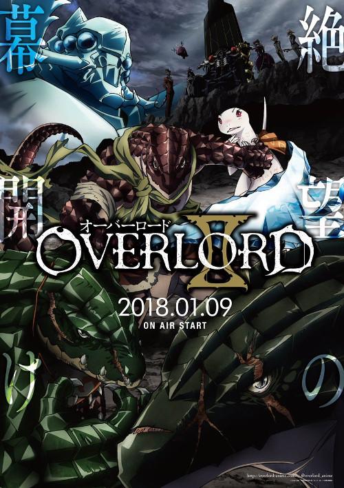 tráiler de la segunda temporada de Overlord imagen promocional - el palomitron