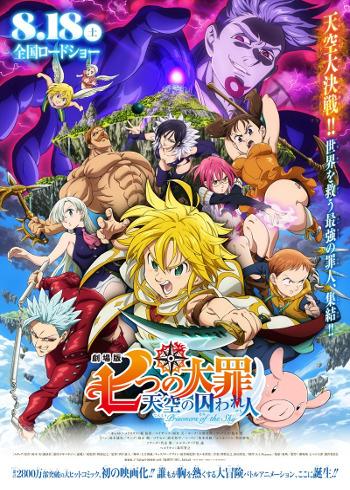 Fecha de estreno y tráiler de la película de Nanatsu no Taizai cartel - el palomitron