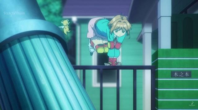 Crítica de Cardcaptor Sakura: Clear Card 10