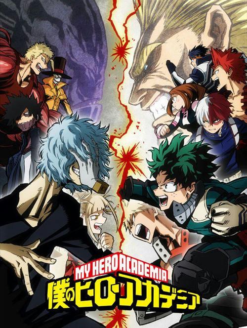 Episodios de la tercera temporada de Boku no Hero Academia poster - el palomitron