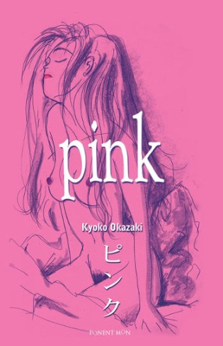 Reseña de Pink, de Kyoko Okazaki portada edición - el palomitron