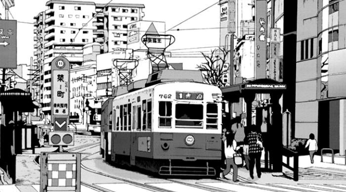 Reseña de I am a hero en Nagasaki, de Kengo Hanazawa escena 1 - el palomitron