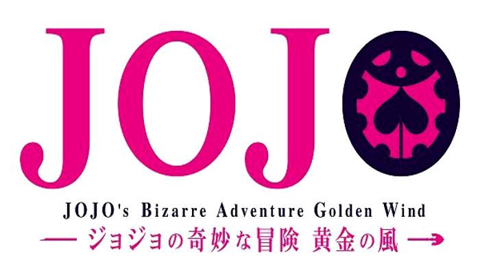 anime de JoJo's Bizarre Adventure Vento Aureo principal - el palomitron