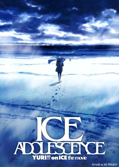 película Yuri!!! on Ice poster - el palomitron