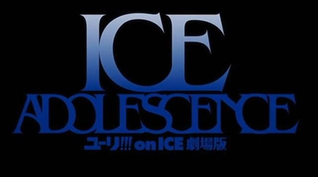 película Yuri!!! on Ice principal - el palomitron