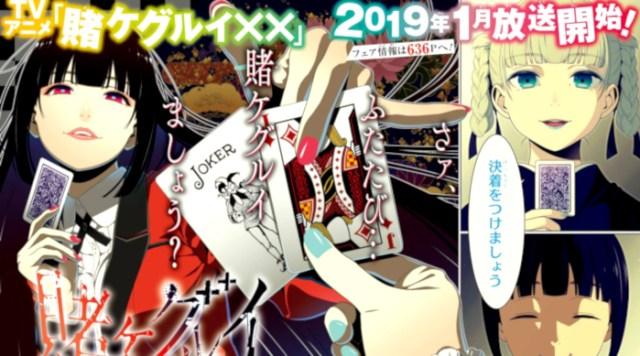 Fecha de estreno de la segunda temporada de Kakegurui principal - el palomitron