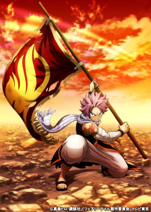 Fecha de estreno y tráiler de la última temporada de Fairy Tail poster promocional 1 - el palomitron