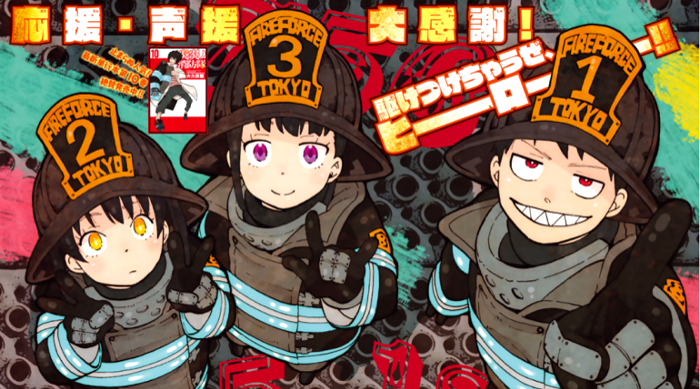 anime de Fire Force principal - El Palomitrón